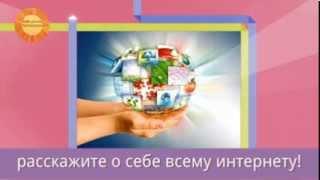 Создание сайтов Одесса от студии Сайт Сделан В Одессе(, 2014-02-14T22:56:28.000Z)