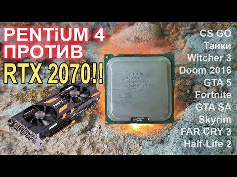 Pentium 4 vs