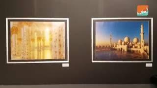 """مناراتثقافة  بالفيديو: """"العين"""" في زيارة خاصة لـ""""المهرجان الدولي للتصوير"""""""