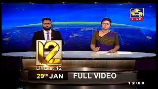 Live at 12 News –  2021.01.28 Thumbnail