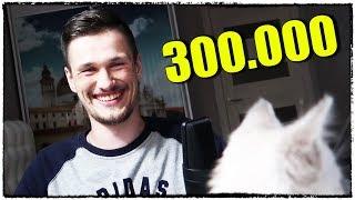 ДЖО СПИН ПОКАЗАЛ ЛИЦО СОДЫ. ОТВЕТЫ НА ВОПРОСЫ. ВИДЕООТЧЕТ НА 300.000