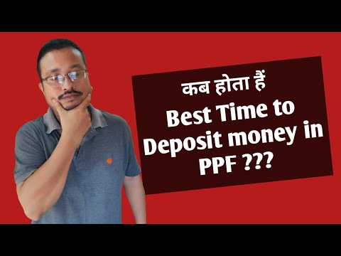 Best time to invest money in PPF | Best time to deposit money in PPF account | Public Provident Fund