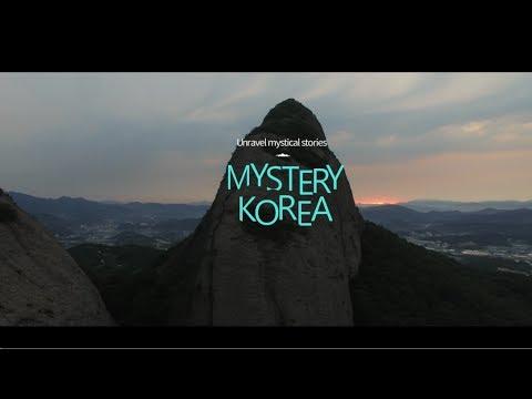 2017 Korea Tourism TVC – Mystery Korea