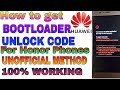 Get bootloader unlock code for honor devices.unofficial method