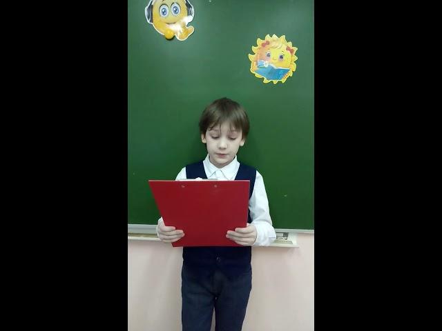 Изображение предпросмотра прочтения – ЯрославДанилов читает произведение «Мне помогает похвала» А.Л.Барто