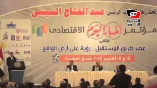ياسر رزق يفتتح فعاليات مؤتمر أخبار اليوم الإقتصادي