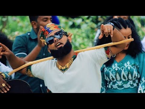 Dawit Nega - Qdus Tsebaya | ቕዱስ ፀባያ  New Ethiopian Music Video 2018