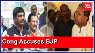 Karnataka Congress' Big Charge: BJP Locked Up Our MLAs In Mumbai Hotel