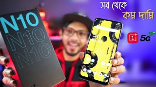 Oneplus Nord N10 5G Full Review || Value For Money 💰?