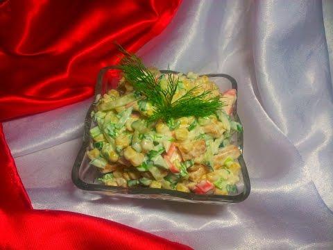 Рецепт быстрого салата Хрустяшка. Постный салат