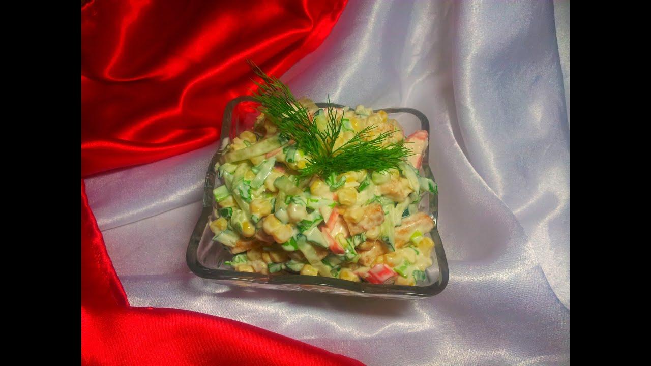 постный салат как приготовить