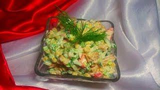 """Рецепт быстрого салата """"Хрустяшка"""". Постный салат"""