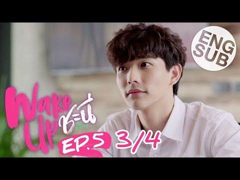 [Eng Sub] Wake Up ชะนี The Series   EP.5 [3/4]
