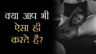 Inspirational Video | Hindi Motivational Story | Self Development