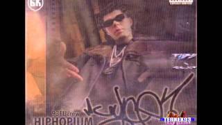 Juice - Pobednik (Hiphopium 1)