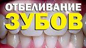 Крем (гель) для реминерализации зубов GC Tooth Mousse купить по .