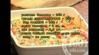 Рецепт макарон ракушкек с фаршем и сыром в духовке