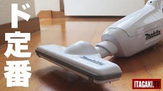 【Amazonでベストセラー】マキタの充電式クリーナー 開封&吸い込みレビュー|CL107FDSHW thumbnail