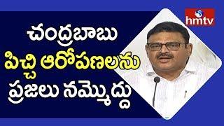 YCP MLA Ambati Rambabu Press Meet   hmtv Telugu News