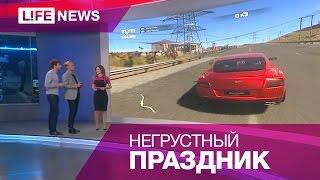 Актер Иван Жидков встречает в прямом эфире свой 32-й день рождения