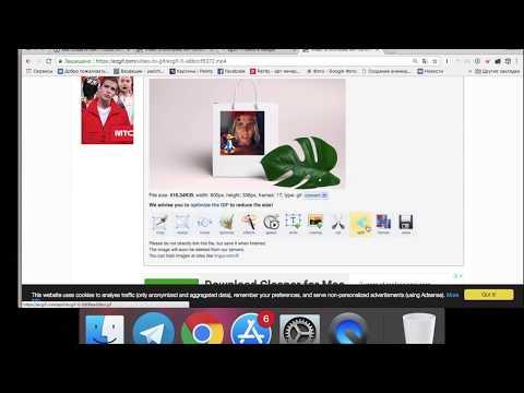 Как сделать гифку из видео онлайн. Конвертация из видео в гиф и наоборот за 5 секунд.
