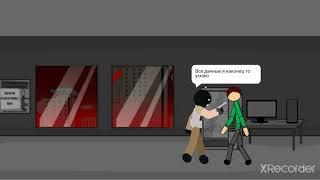 Приколы #1 | Рисуем Мультфильмы 2