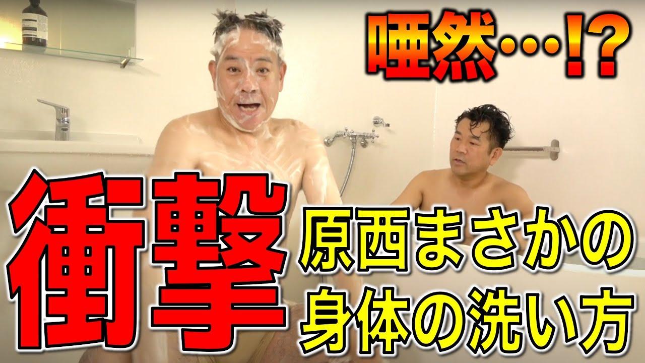 ♡♡FUJIWARAのお風呂ルーティーン♡♡