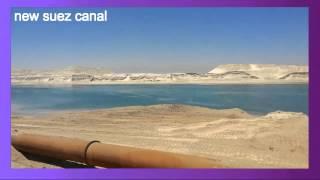 أرشيف قناة السويس الجديدة : 3مايو2015