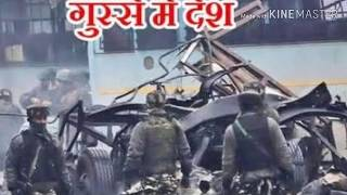 Pulwama attack Indian Army video clip WhatsApp status Indian Army Kar Chale Hum Fida Jane Tan Sathiy