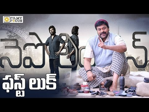 Thumbnail: Chiranjeevi 150th Movie Napoleon First Look - Filmyfocus.com