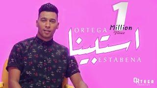 Ortega - Estabena [ Official Music Video ] | اورتيجا - استبينا