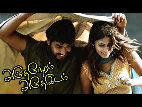 Adhe Neram Adhe Idam Tamil Full Movie Scenes | Jai & Vijayalakshmi Spends A Day Together | Jai Films