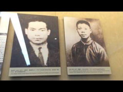 Beijing Lu Xun Museum Beijing China (2)