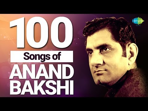 Top 100 Songs of Anand Bakshi | आनंद बक्शी के 100 गाने | HD Songs | One Stop Jukebox