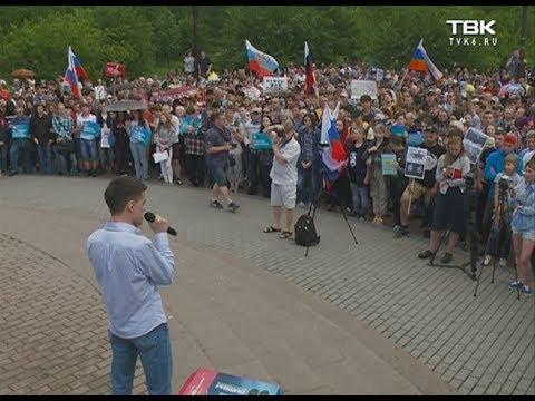 Объявления Гей Тольятти - Регионы