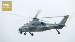 Китайский вертолет Z-10K будет состязаться с Ка-52 и Ми-28 на конкурсе «Авиадартс-2017» [Age 0+]