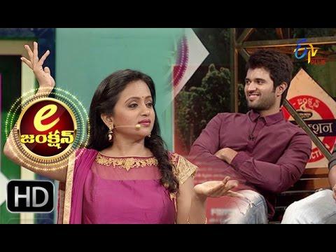 E Junction | 21st November 2016 | Suma | Viva Harsha | Vijay | Sai Karthik | Full Episode 2