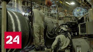 Оператор СП-2 подтвердил данные об укладке трубопровода - Россия 24