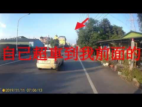 好好的騎在路上莫名其妙被逼車,明明就他們自己超車到我前面去的