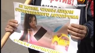 Казанец против приезда порно-звезды в Казань