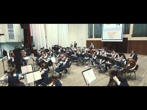 Концерт Волгоградского детского симфонического оркестра