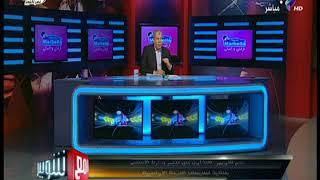 شوبير: مفيش دكر يقدر يمنع مصر من دخول مصر كأس العالم