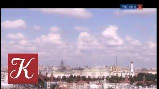 Смотреть видео Пешком... Москва британская. Выпуск от 12.01.18 онлайн