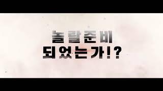 2019인제빙어축제(1.19~27예정)