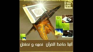 نشيد حافظ الذكر أنا والشوق والأمل - سمير البشري