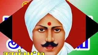 Pakaivanuku Arulvai StdV Tamil