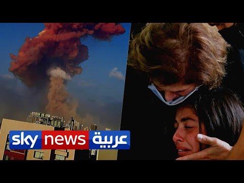 أحشاء بيروت المدمرة.. أول فيلم توثيقي لكارثة المرفأ | من هناك  - 17:00-2020 / 8 / 9