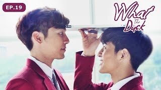 What The Duck - Episódio 19 (Legendado) (BL-Drama/Yaoi)  รักแลนดิ้ง