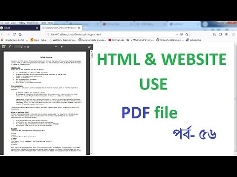 Html Tutorial For Beginners Use Pdf File Webiste Design