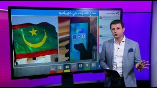 انقطاع الانترنت في موريتانيا بعد إعلان نتائج الانتخابات الرئاسية
